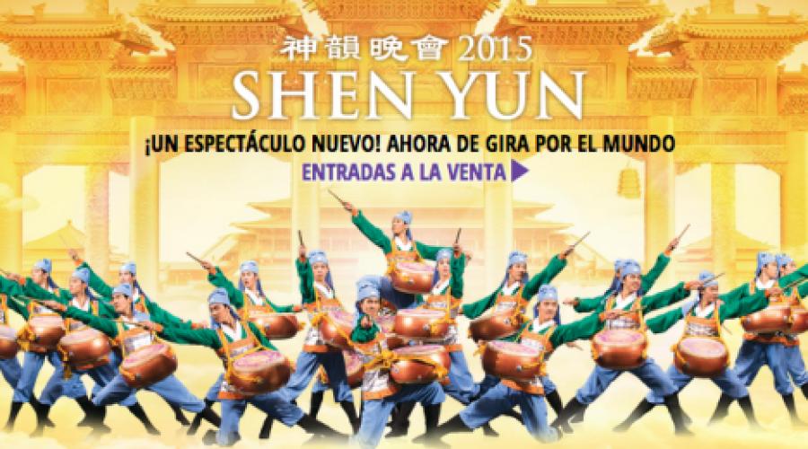 ¡Shen Yun llega a Barcelona de nuevo!. Una gran muestra de esfuerzo y sincronización de equipo