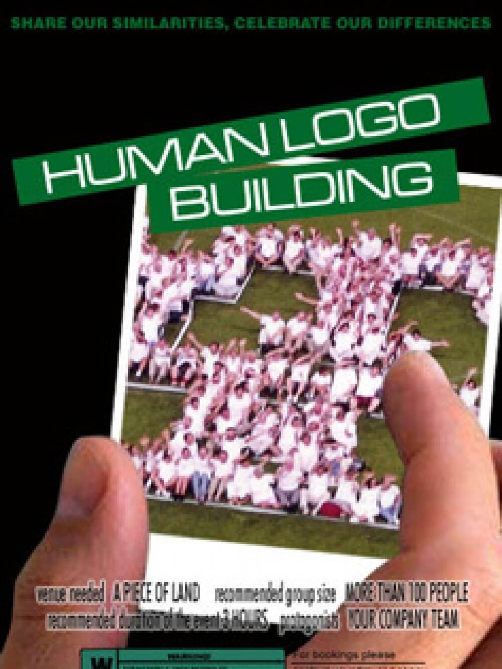 human_logo_building_vertical_web