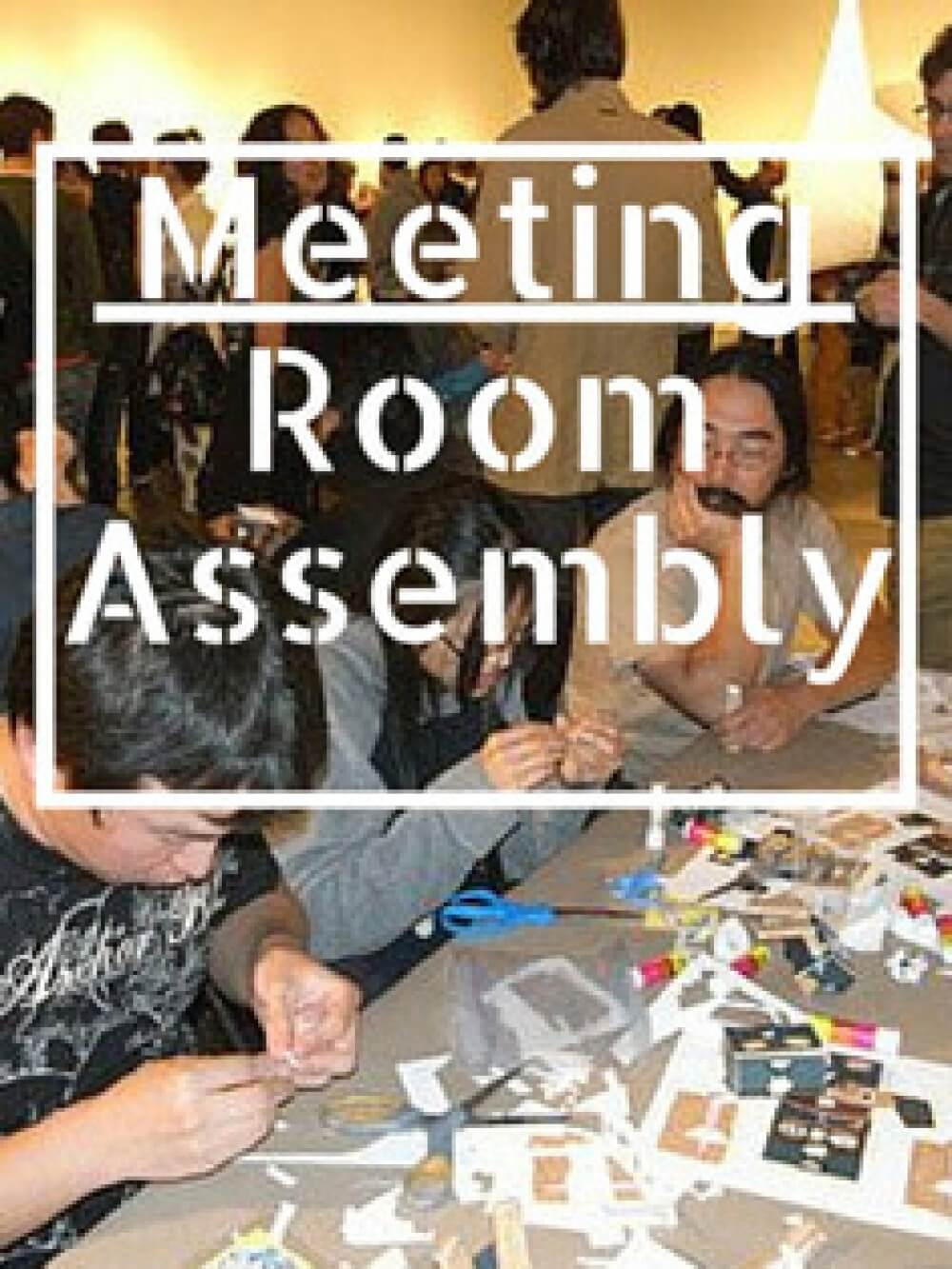 meeting_room_assembly_vertical_web