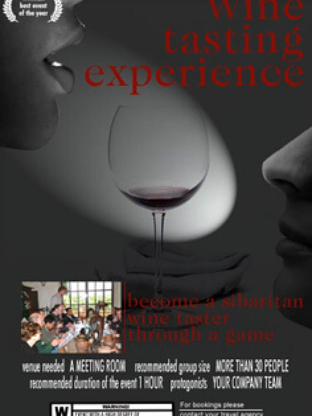wine_tasting_vertical_web